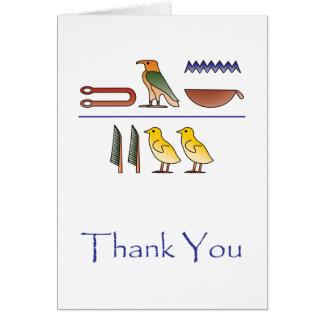 Merci dans la carte égyptienne de hiéroglyphes