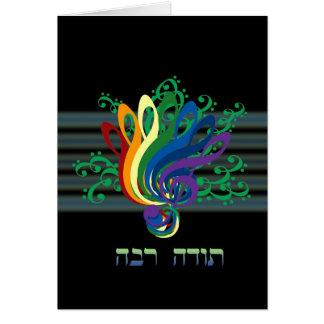 Merci de bouquet de clef dans l'hébreu carte de vœux
