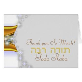 Cadeaux de mariage juif