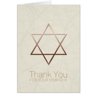 Merci juif de sympathie d'étoile de David de Cartes De Vœux