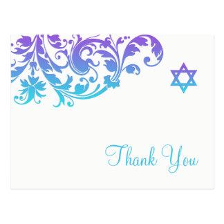 Merci turquoise pourpre élégant de bat mitzvah de carte postale