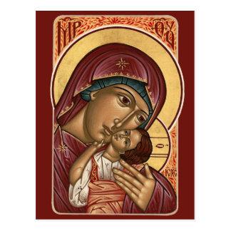 Mère de Korsun de carte de prière de Dieu