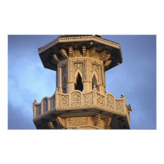 Minaret de la mosquée d'Al-Majarra, Charjah, Impressions Photo