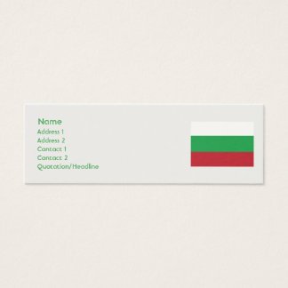 Mini Carte De Visite La Bulgarie - maigre