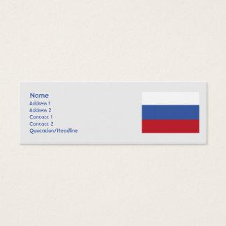 Mini Carte De Visite La Russie - maigre