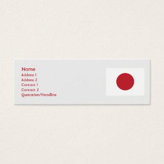 Mini Carte De Visite Le Japon - maigre