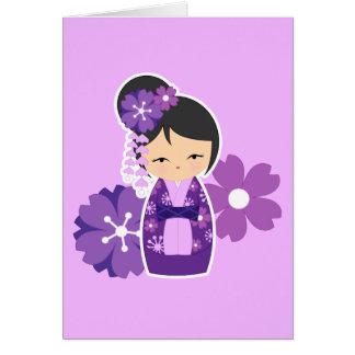 Miyu Carte De Vœux
