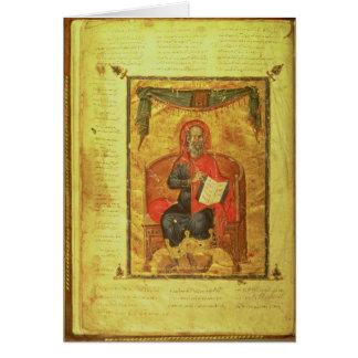 Mme Grec 2144 fol.10v Hippocrate Carte De Vœux