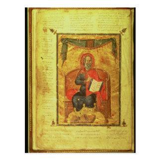 Mme Grec 2144 fol.10v Hippocrate Carte Postale