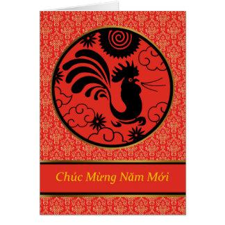 Moi de Chuc Mung Nam, Vietnamien, nouvelle année Carte De Vœux