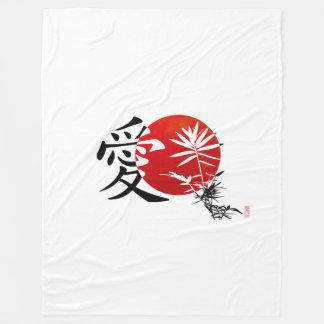 Mon amour #3 de kanji
