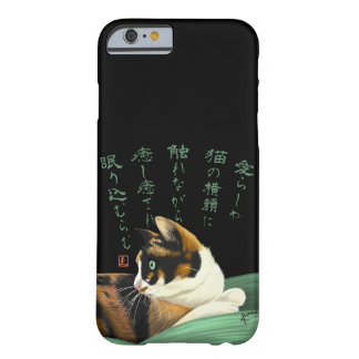 Mon beau chat coque iPhone 6 barely there