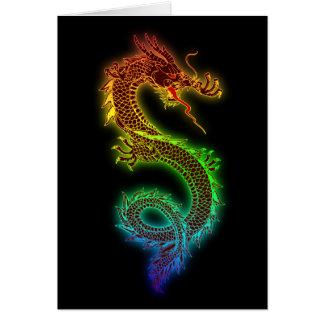 Mon chien de garde est un dragon carte de vœux
