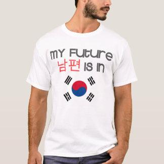 Mon futur nampyeon est dans (le drapeau t-shirt