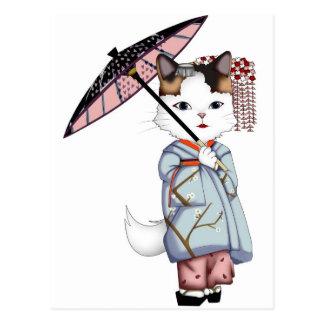 Monde de flottement du Japon de Maiko et de geisha Cartes Postales