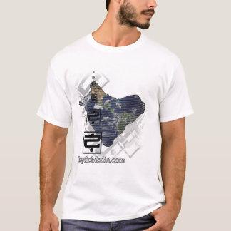 Monde sceptique de patins de médias t-shirt