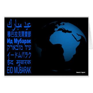 Monde un Ummah de la carte une d'Eid