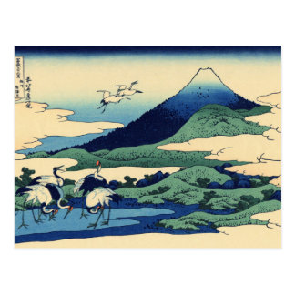 Montagnes de peinture d'art de Hokusai Carte Postale