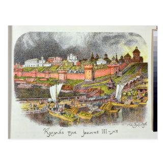 Moscou Kremlin dans la période du tsar Ivan III Carte Postale