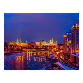 Moscou Kremlin illuminé Cartes Postales