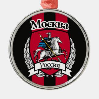 Moscou Ornement Rond Argenté