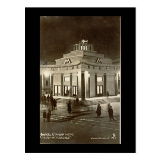 Moscou, station de métro carte postale