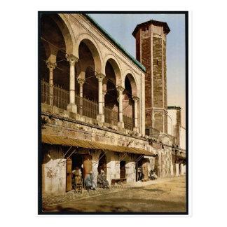 Mosquée de St Catherine, cru pH de Tunis, Tunisie Cartes Postales