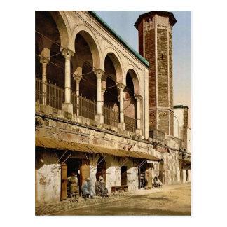 Mosquée de St Catherine, cru pH de Tunis, Tunisie Carte Postale