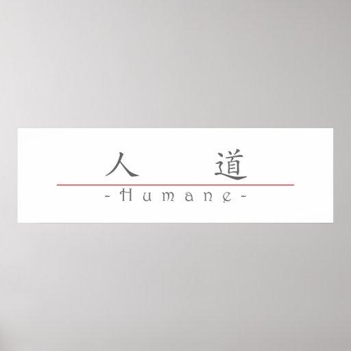 Mot chinois pour 10114_1.pdf humanitaire affiche