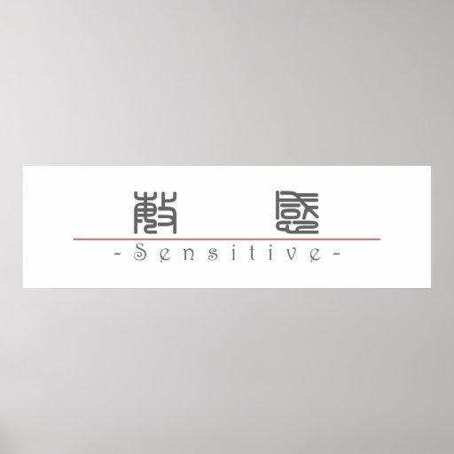 Mot chinois pour 10125_0.pdf sensible poster