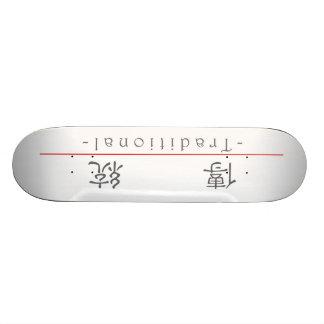 Mot chinois pour 10335_2.pdf traditionnel planche à roulette