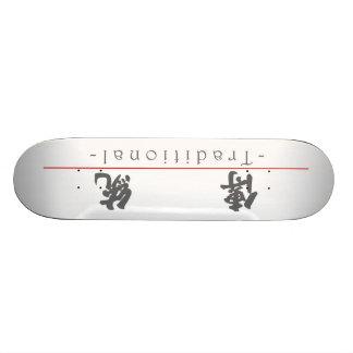 Mot chinois pour 10335_4.pdf traditionnel plateaux de skateboards