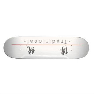 Mot chinois pour 10335_5.pdf traditionnel plateau de skate