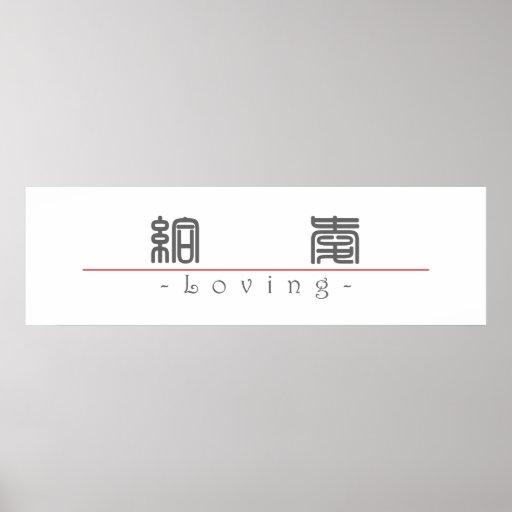 Mot chinois pour aimer 10188_0.pdf posters