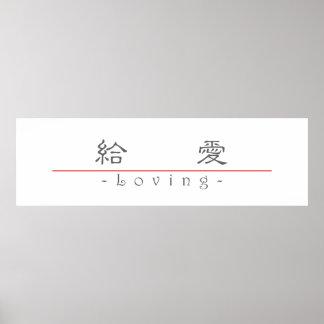 Mot chinois pour aimer 10188_2.pdf poster