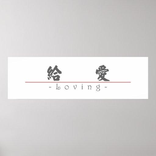 Mot chinois pour aimer 10188_4.pdf posters