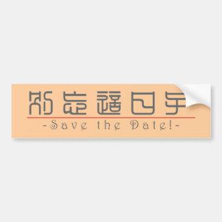 Mot chinois pour des économies la date ! 10162_0.p adhésif pour voiture