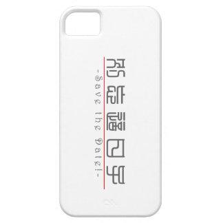 Mot chinois pour des économies la date 10162_0 p coques Case-Mate iPhone 5