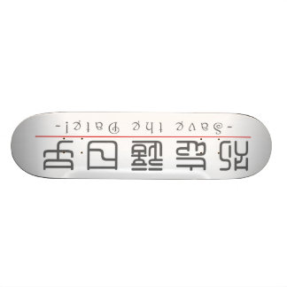 Mot chinois pour des économies la date ! 10162_0.p planches à roulettes customisées