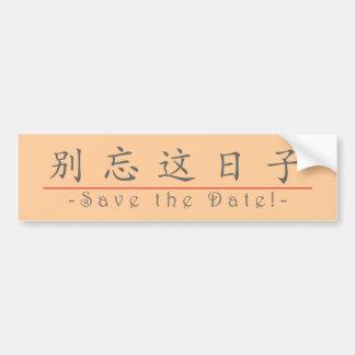 Mot chinois pour des économies la date ! 10162_1.p adhésif pour voiture