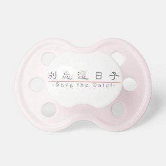 Mot chinois pour des économies la date ! 10162_2.p sucettes pour bébé