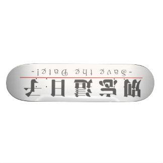Mot chinois pour des économies la date ! 10162_3.p skateboards