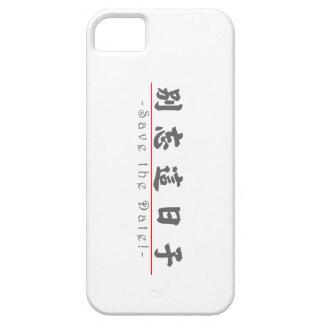 Mot chinois pour des économies la date 10162_4 p coques Case-Mate iPhone 5