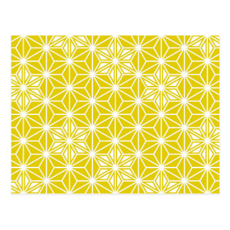 Motif d'Asanoha de Japonais - or et blanc de Cartes Postales