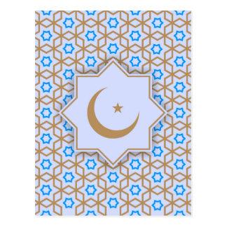 motif géométrique islamique cartes postales