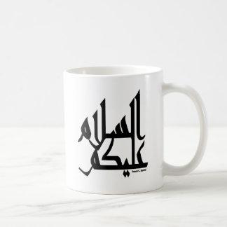 Mug Assalam Alaikum
