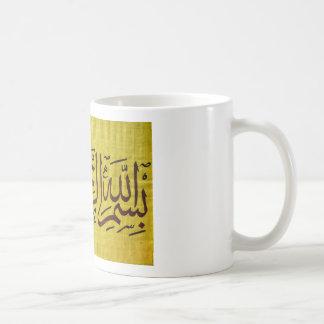 Mug besmellah
