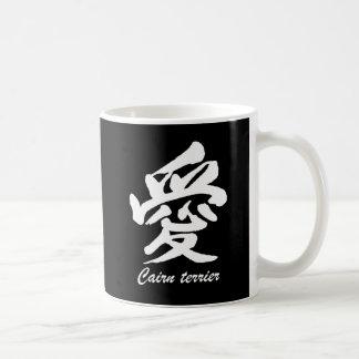 Mug Cairn Terrier d'amour