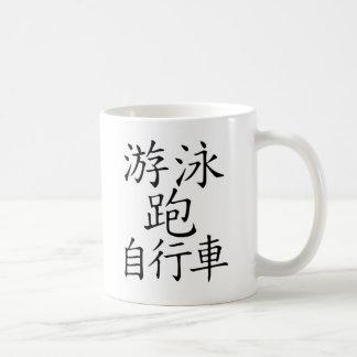 Mug Caractère chinois de triathlon