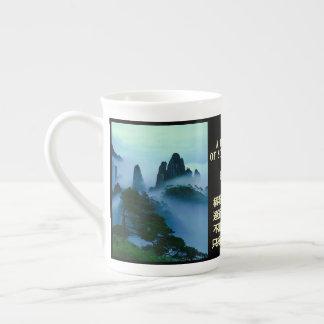Mug Chanson d'Un-Mineur de la montagne de Lu Shan
